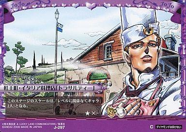 【中古】アニメ系トレカ/ジョジョの奇妙な冒険 Adventure Battle Card 第3弾 J-297 : 杜王町・イタリア料理店「トラサルディー」