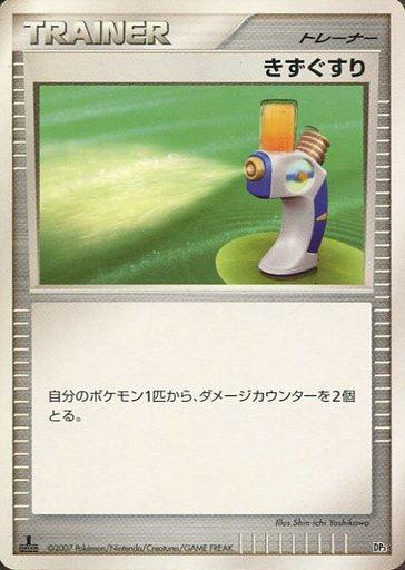 【中古】ポケモンカードゲーム/DP3 構築スタンダードデッキ パルキアLV.X DPBP#523  : (キラ)パルキア