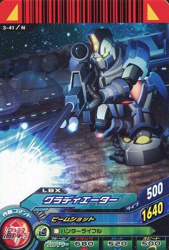 【中古】ダンボール戦機/N/データカードダス 第3弾 3-41 [N] : グラディエーター
