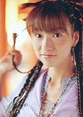 宮村優子 (声優)の画像 p1_8
