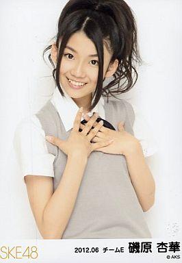 【中古】生写真(AKB48・SKE48)/アイドル/SKE48 磯原杏華/腰上・グレーカーディガン・制服/「2012.06」公式生写真
