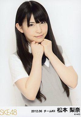 【中古】生写真(AKB48・SKE48)/アイドル/SKE48 松本梨奈/腰上・グレーカーディガン・制服/「2012.06」公式生写真