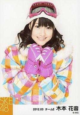 【中古】生写真(AKB48・SKE48)/アイドル/SKE48 木本花音/スキーウェア・上半身/「2012.03」公式生写真
