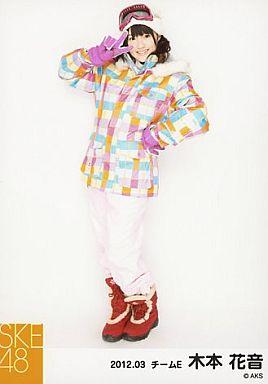 【中古】生写真(AKB48・SKE48)/アイドル/SKE48 木本花音/スキーウェア・全身/「2012.03」公式生写真