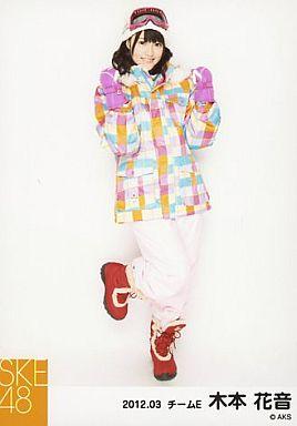 【中古】生写真(AKB48・SKE48)/アイドル/SKE48 木本花音/スキーウェア・全身・両手ガッツポーズ/「2012.03」公式生写真