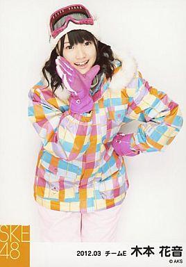 【中古】生写真(AKB48・SKE48)/アイドル/SKE48 木本花音/スキーウェア・膝上・右手あご/「2012.03」公式生写真