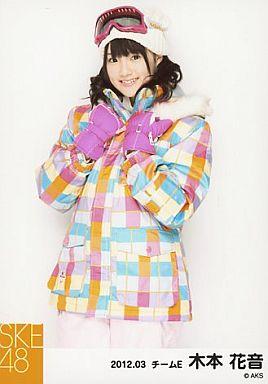 【中古】生写真(AKB48・SKE48)/アイドル/SKE48 木本花音/スキーウェア・膝上/「2012.03」公式生写真