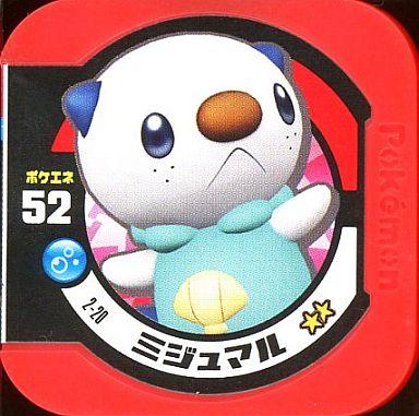 【中古】ポケモントレッタ/スーパー/みず/ポケエネ52/第2弾 伝説のポケモンをさがせ! 2-20 : ミジュマル
