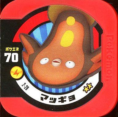 【中古】ポケモントレッタ/スーパー/でんき/ポケエネ70/第2弾 伝説のポケモンをさがせ! 2-28 : マッギョ