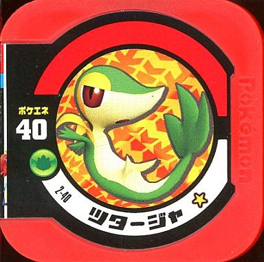 【中古】ポケモントレッタ/ノーマル/くさ/ポケエネ40/第2弾 伝説のポケモンをさがせ! 2-40 : ツタージャ