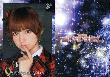 【中古】アイドル(AKB48・SKE48)/チームサプライズ トレーディングカード 篠田麻里子/レアカード(ホイル仕様)/チームサプライズ トレーディングカード