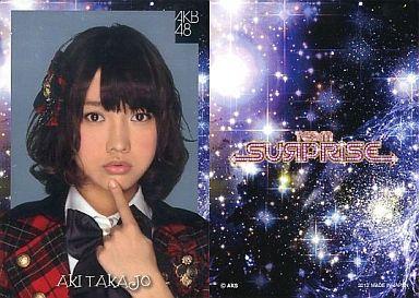 【中古】アイドル(AKB48・SKE48)/チームサプライズ トレーディングカード 高城亜樹/レアカード(ホイル仕様)/チームサプライズ トレーディングカード