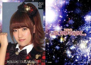 【中古】アイドル(AKB48・SKE48)/チームサプライズ トレーディングカード 高橋みなみ/レアカード(ホイル仕様)/チームサプライズ トレーディングカード