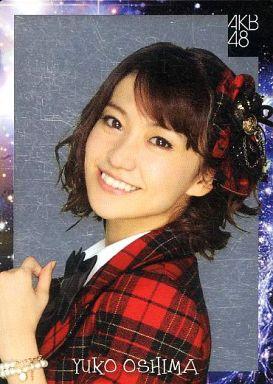 【中古】アイドル(AKB48・SKE48)/チームサプライズ トレーディングカード 大島優子/レアカード(ホイル仕様)/チームサプライズ トレーディングカード