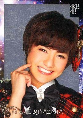 【中古】アイドル(AKB48・SKE48)/チームサプライズ トレーディングカード 宮澤佐江/レアカード(ホイル仕様)/チームサプライズ トレーディングカード