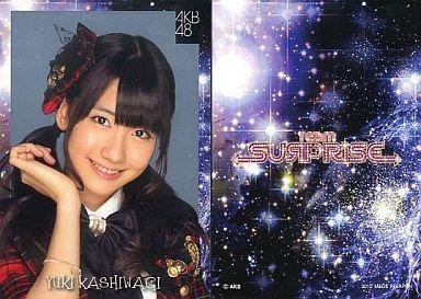 【中古】アイドル(AKB48・SKE48)/チームサプライズ トレーディングカード 柏木由紀/レアカード(ホイル仕様)/チームサプライズ トレーディングカード
