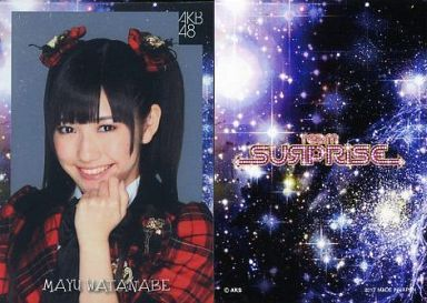 【中古】アイドル(AKB48・SKE48)/チームサプライズ トレーディングカード 渡辺麻友/レアカード(ホイル仕様)/チームサプライズ トレーディングカード