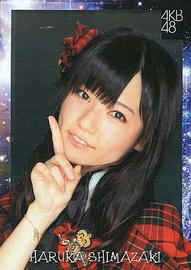 【中古】アイドル(AKB48・SKE48)/チームサプライズ トレーディングカード 島崎遥香/レアカード(ホイル仕様)/チームサプライズ トレーディングカード