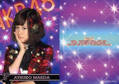 【中古】アイドル(AKB48・SKE48)/チームサプライズ トレーディングカード 前田敦子/ノーマルカード/裏面紫/チームサプライズ トレーディングカード