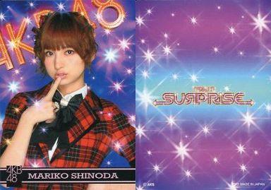 【中古】アイドル(AKB48・SKE48)/チームサプライズ トレーディングカード 篠田麻里子/ノーマルカード/裏面紫/チームサプライズ トレーディングカード