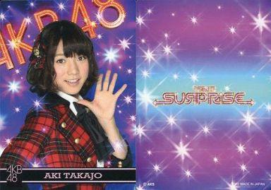【中古】アイドル(AKB48・SKE48)/チームサプライズ トレーディングカード 高城亜樹/ノーマルカード/裏面紫/チームサプライズ トレーディングカード