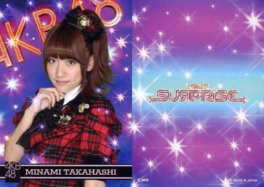 【中古】アイドル(AKB48・SKE48)/チームサプライズ トレーディングカード 高橋みなみ/ノーマルカード/裏面紫/チームサプライズ トレーディングカード