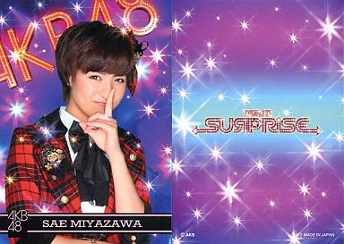 【中古】アイドル(AKB48・SKE48)/チームサプライズ トレーディングカード 宮澤佐江/ノーマルカード/裏面紫/チームサプライズ トレーディングカード