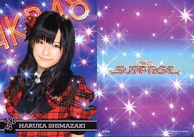 【中古】アイドル(AKB48・SKE48)/チームサプライズ トレーディングカード 島崎遥香/ノーマルカード/裏面紫/チームサプライズ トレーディングカード
