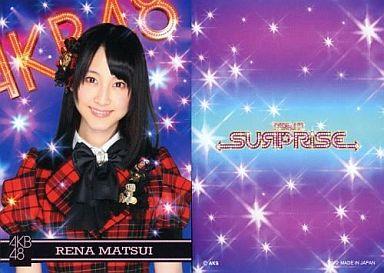 【中古】アイドル(AKB48・SKE48)/チームサプライズ トレーディングカード 松井玲奈/ノーマルカード/裏面紫/チームサプライズ トレーディングカード