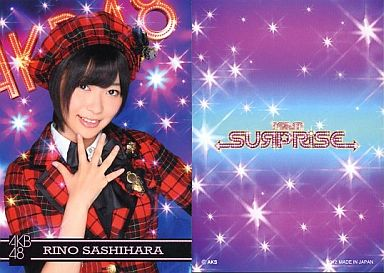 【中古】アイドル(AKB48・SKE48)/チームサプライズ トレーディングカード 指原莉乃/ノーマルカード/裏面紫/チームサプライズ トレーディングカード