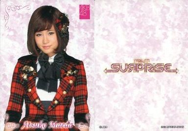 【中古】アイドル(AKB48・SKE48)/チームサプライズ トレーディングカード 前田敦子/ノーマルカード/裏面白/チームサプライズ トレーディングカード