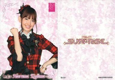 【中古】アイドル(AKB48・SKE48)/チームサプライズ トレーディングカード 小嶋陽菜/ノーマルカード/裏面白/チームサプライズ トレーディングカード