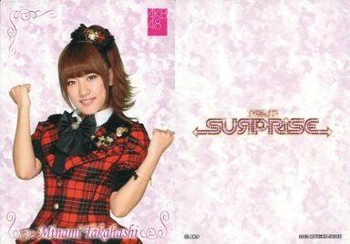 【中古】アイドル(AKB48・SKE48)/チームサプライズ トレーディングカード 高橋みなみ/ノーマルカード/裏面白/チームサプライズ トレーディングカード