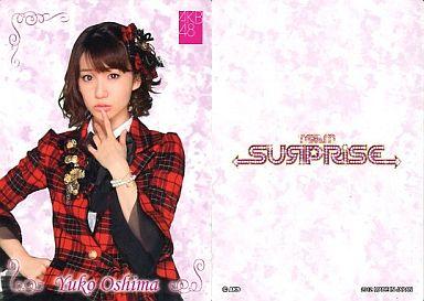 【中古】アイドル(AKB48・SKE48)/チームサプライズ トレーディングカード 大島優子/ノーマルカード/裏面白/チームサプライズ トレーディングカード