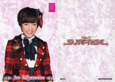 【中古】アイドル(AKB48・SKE48)/チームサプライズ トレーディングカード 宮澤佐江/ノーマルカード/裏面白/チームサプライズ トレーディングカード