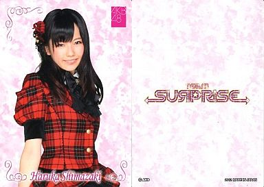 【中古】アイドル(AKB48・SKE48)/チームサプライズ トレーディングカード 島崎遥香/ノーマルカード/裏面白/チームサプライズ トレーディングカード