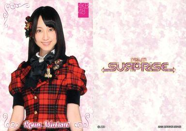 【中古】アイドル(AKB48・SKE48)/チームサプライズ トレーディングカード 松井玲奈/ノーマルカード/裏面白/チームサプライズ トレーディングカード