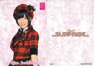 【中古】アイドル(AKB48・SKE48)/チームサプライズ トレーディングカード 指原莉乃/ノーマルカード/裏面白/チームサプライズ トレーディングカード