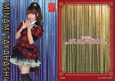 【中古】アイドル(AKB48・SKE48)/チームサプライズ トレーディングカード 高橋みなみ/ノーマルカード/裏面赤枠/チームサプライズ トレーディングカード