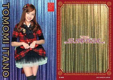 【中古】アイドル(AKB48・SKE48)/チームサプライズ トレーディングカード 板野友美/ノーマルカード/裏面赤枠/チームサプライズ トレーディングカード