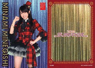 【中古】アイドル(AKB48・SKE48)/チームサプライズ トレーディングカード 峯岸みなみ/ノーマルカード/裏面赤枠/チームサプライズ トレーディングカード