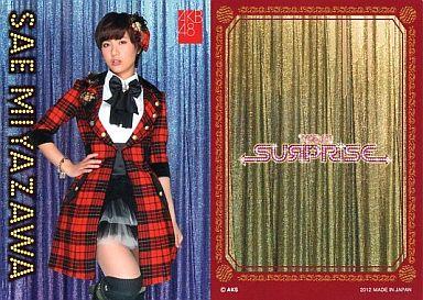 【中古】アイドル(AKB48・SKE48)/チームサプライズ トレーディングカード 宮澤佐江/ノーマルカード/裏面赤枠/チームサプライズ トレーディングカード