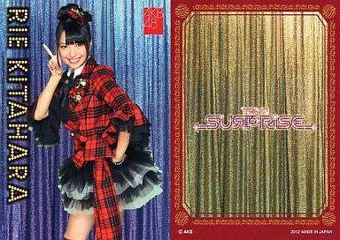 【中古】アイドル(AKB48・SKE48)/チームサプライズ トレーディングカード 北原里英/ノーマルカード/裏面赤枠/チームサプライズ トレーディングカード