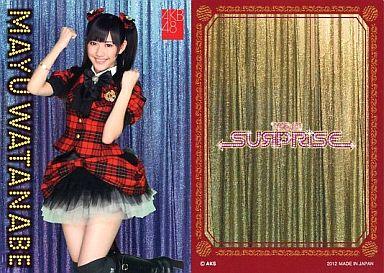 【中古】アイドル(AKB48・SKE48)/チームサプライズ トレーディングカード 渡辺麻友/ノーマルカード/裏面赤枠/チームサプライズ トレーディングカード