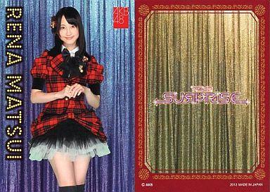 【中古】アイドル(AKB48・SKE48)/チームサプライズ トレーディングカード 松井玲奈/ノーマルカード/裏面赤枠/チームサプライズ トレーディングカード