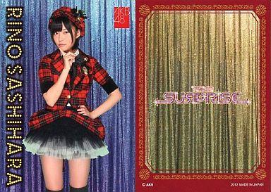 【中古】アイドル(AKB48・SKE48)/チームサプライズ トレーディングカード 指原莉乃/ノーマルカード/裏面赤枠/チームサプライズ トレーディングカード