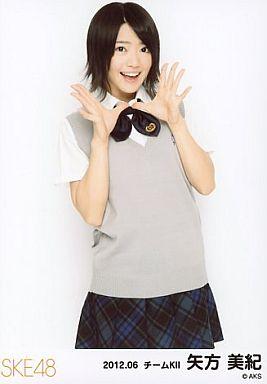 【中古】生写真(AKB48・SKE48)/アイドル/SKE48 矢方美紀/膝上・グレーのカーディガン・両手パー・口開け/「2012.06」公式生写真