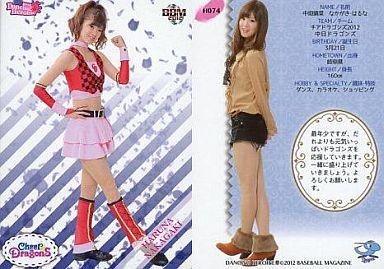 【中古】BBM/レギュラー/BBM プロ野球チアリーダーカード2012-華- H074  : 中垣晴菜