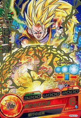 【中古】ドラゴンボールヒーローズ/P/ドラゴンボールヒーローズ カードグミ6 GPBC2-01 [P] : 孫悟空