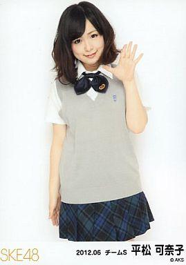 【中古】生写真(AKB48・SKE48)/アイドル/SKE48 平松可奈子/膝上・グレーカーディガン・左手パー/「2012.06」公式生写真